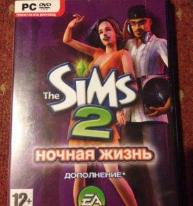 The Sims 2 ночная жизнь