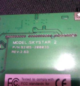 Скай стар2 спутниковая карта