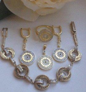 Дагестанское серебро!!! 100% качество!!