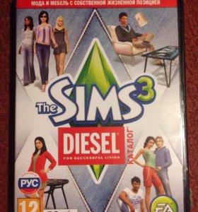 The Sims 3 каталог Diesel