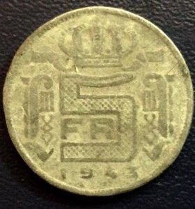 Монета Бельгии, 5 франков 1943
