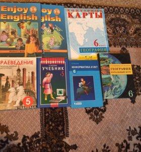 Учебники 5-6 кл /Контурная карта/Рабочая тетрадь