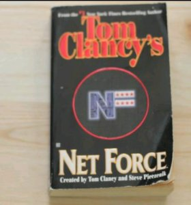 tom clancys net force changing of Tom clancy's net force: state of war ebook at least in this book the writers decide to change the status quo a little in the ending and provide a jumping-off.