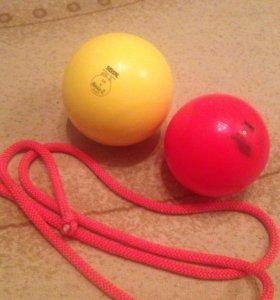 Гимнастические мячи sasaki и скакалка