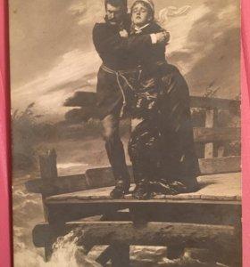 Почтовая открытка 1926 года