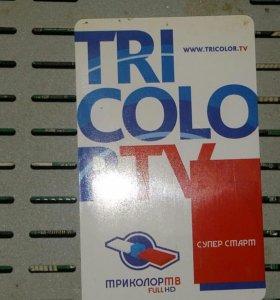 РЕСИВЕР TRI COLOR TV