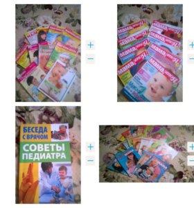 Книги и журналы о детях
