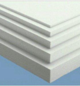 Пенопласт от производителя