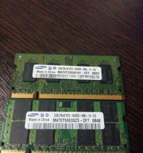 Оперативная память Samsung для ноутбука DDR 2