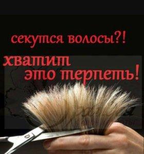 Полировка волос качественно