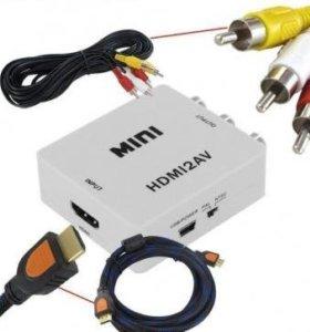 Переходник ИЗ HDMI В 3-RCA AV (C HDMI В ТЮЛЬПАНЫ)