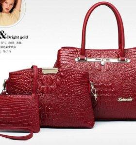 Набор сумок (три предмета)