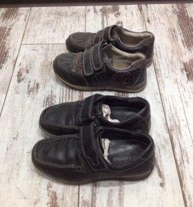 Детская обувь, Натуральная кожа