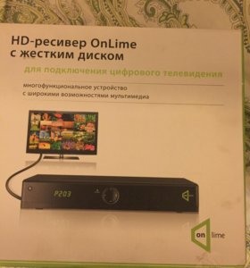 HD ресивер онлайн с жестким диском