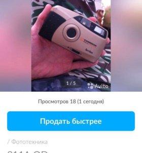 Фотоаппарат 311a QD