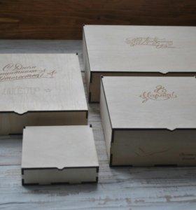 Коробки из фанеры подарочные