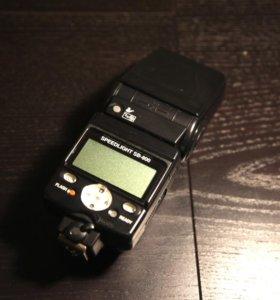 Вспышка Nikon sb-800