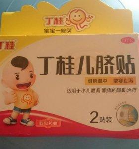 Детский согревающий пластырь