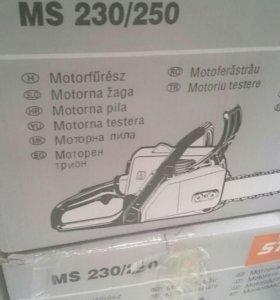 Бензопила Stihl Ms 250