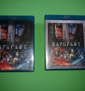 Варкрафт Blu-ray