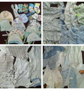 Одежда для малыша до 0-6 мес.