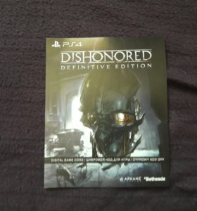 Dishonored на PS4