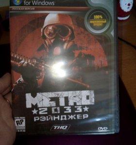 Компьютерная игра METRO 2033 рейнджер