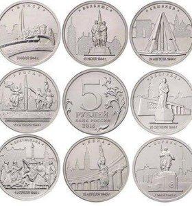 10 наборов монет , 70лет Столицы, 140 монет