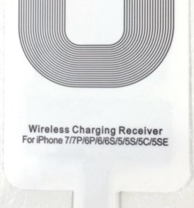 Зарядное для lPhone беспроводное + база