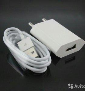 Кабель + зарядка для iPhone 5 5c 5s 6 6 s 7 новые