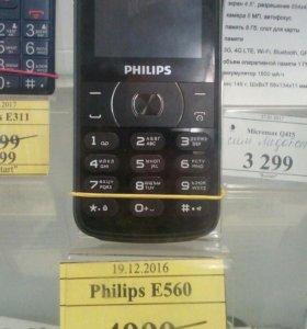 Philips e660