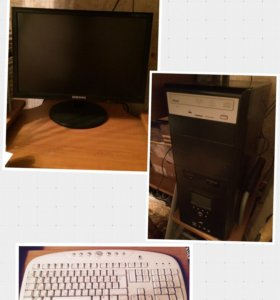 Продаю настольный компьютер (системный блок)