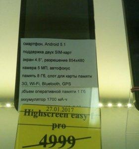 Highscreen