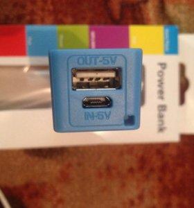 Universal, USB, Backup Power