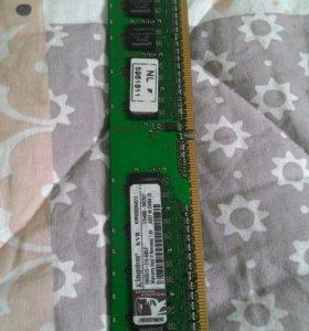 Оперативная память DDR2 (512 mb)