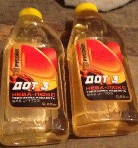 Тормозная жидкость DOT-3