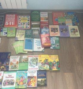 Книги, школьные справочники и т.д