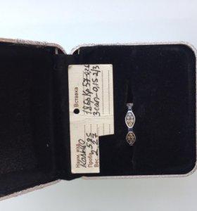 Кольцо с бриллиантами сапфирами