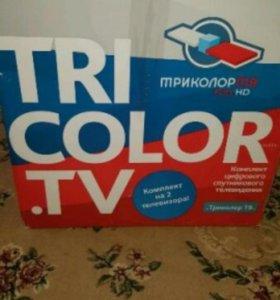 Три колор на 2 телевизора