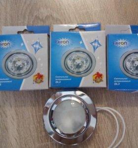 Точечные светильники для мебели