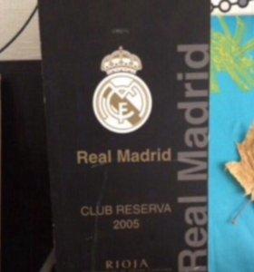 Коллекционная деревянная коробка Real Madrid с бут