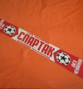 Шарф Спартак Лига Чемпионов 1999-2000