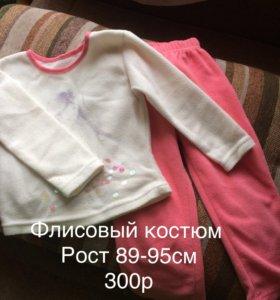 Куртка джинсовая и комплекты флисовые