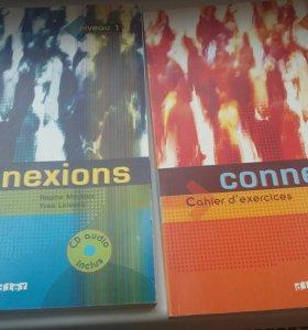 Учебники по испанскому языку Connexions