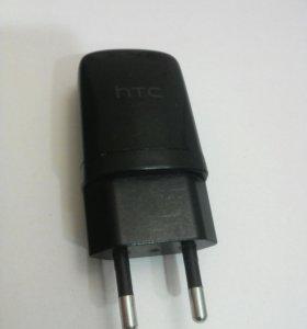 Зарядное устройство HTC