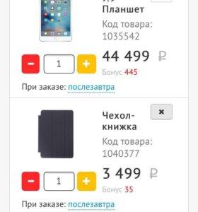 "7.9"" Планшет Apple iPad mini 4+ Cellular 64 Гб 3G"