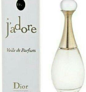 Christian DiorJ'Adore Voile de Parfum 100 ml