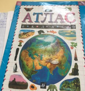 Атлас и контурная карта
