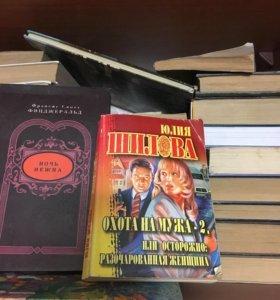 Книги (много )