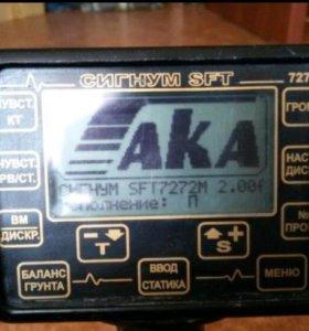 Металлоискатель АКА Сигнум SFT 7272m